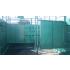 Beiser Environnement - Séparation INTERIEURE pour bétaillère 4,5 m